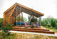 Строительство террас
